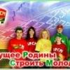 Брсм Калинковичи