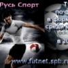 Турниры по футболу в формате 6х6 в 2012 году