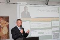 Конкурс-Грант Сергія-Кудлаєнка, 20 апреля , Винница, id168852515