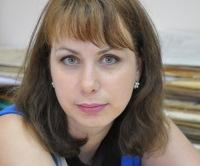 Мария Ветошкина, 18 апреля 1981, Тобольск, id123941715