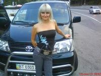 Катерина Ковалёва, 2 апреля 1989, Херсон, id135607453