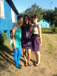 Гульназка Ситдикова, 6 июня 1995, Уфа, id30894925