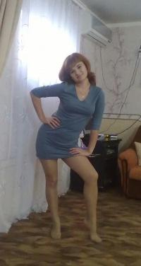 Svetlana Ushenko, 8 октября 1990, Бирск, id82029736