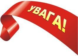 http//cs11313.vkontakte.ru/u86012016/-14/x_f45f01e7.jpg