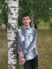 Дима Вдовин, 9 ноября 1994, id86800338
