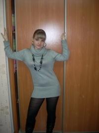 Кристина Путина, 27 декабря , Санкт-Петербург, id119515835