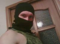 Андрей Сиденко, 30 января 1989, Смоленск, id134425900