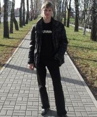 Максим Николенко, 28 ноября 1990, Ставрополь, id136006555