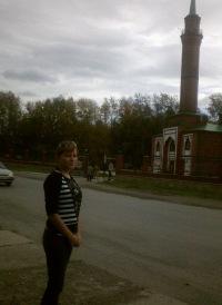 Наталья Гаврина, 10 декабря 1988, Екатеринбург, id154902564