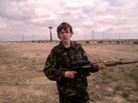 Игнат Яловский, 19 мая , Якутск, id109026561