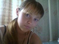 Оксана Еременко, 25 сентября 1969, Агинское, id122471764
