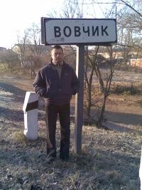 Владимир Красиков, 12 ноября 1970, Кривой Рог, id132303053