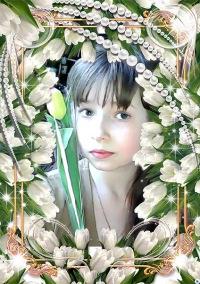Валерия Гелевых, 3 мая 1998, Саратов, id171221707