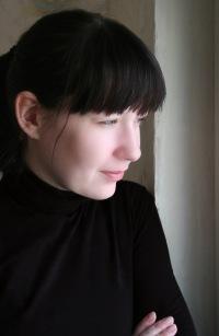 Дарья Васькова