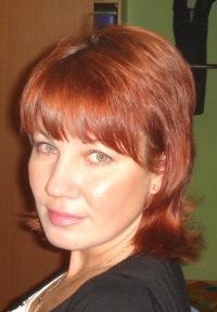 Наталия Миронова, 11 сентября , Санкт-Петербург, id6138626