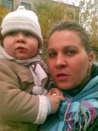Ирина Сетян, 30 декабря 1991, Львов, id108387336