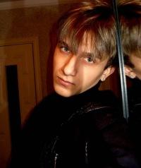 Павел Филатов, 14 ноября 1994, Тюмень, id109969644