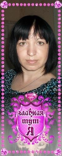 Таня Дисаенко, 1 июня 1980, Пенза, id135498536
