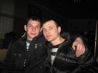 Иван Грамма, 16 сентября 1987, Луганск, id156188108
