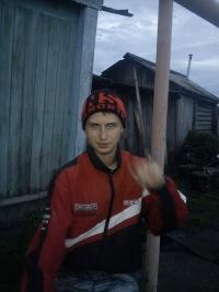 Риналь Гилязов, 25 апреля 1992, Харьков, id164307684