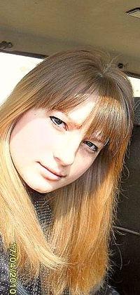 Екатерина Егошина, 9 марта 1990, Уфа, id47903322