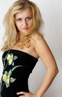 Настена Абрамова, 20 октября , Ангарск, id109969645