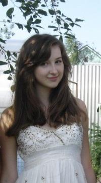 Даша Калядина, 2 сентября 1996, Самара, id41383025