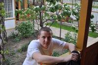 Витя Смирнов, 10 сентября , id48740764