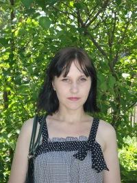 Дарья Буланкина, 6 сентября , Анжеро-Судженск, id109476503