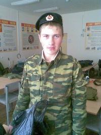 Антон Леонтьев, 20 января , Липецк, id126210141