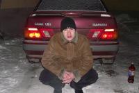 @@@@@ @dэn@, 21 февраля , Челябинск, id132317671