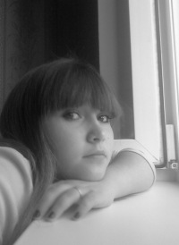 Влюбленная Наиля:*, 23 сентября 1995, Магнитогорск, id138474575