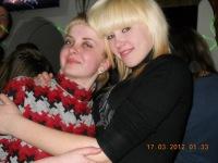 Алина Бабич, 22 декабря 1994, Полтава, id156102530