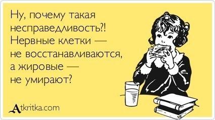 РЕЛАКСАЦИЯ))))) - Страница 4 X_e598776b