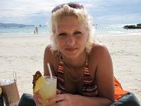 Анна Самсонова, 11 ноября 1972, Владивосток, id171101276