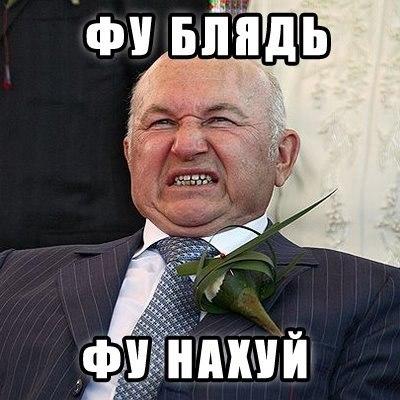 bolshie-russkie-siski-i-pizda
