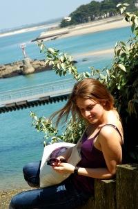 Evgenia Chaban, Nantes