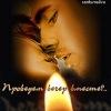 ♥Знакомства♥!!ХОЛОСТЯК и ХОЛОСТЯЧКА!!♥Любовь♥