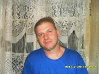 Олег Шопяк, 19 декабря , Санкт-Петербург, id115491759