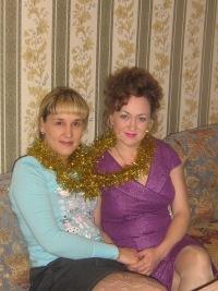 Светлана Романова, 27 апреля , Самара, id123634819