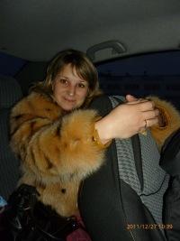 Лена Плотникова, 25 января 1974, Самара, id166188441