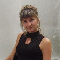 Марина Шевченко, Харьков, id27600179
