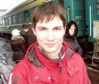Станислав Овечкин, 30 июня 1974, Москва, id75281174