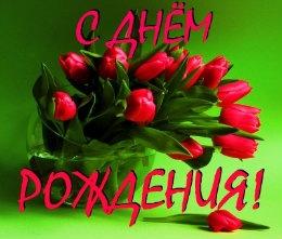 """Оригинал - Схема вышивки  """"Букет тюльпанов """" - Схемы автора  """"Nastasi6 """" - Вышивка крестом."""