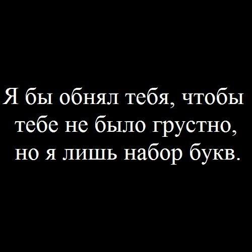 Ты никому не нужен... | ВКонтакте