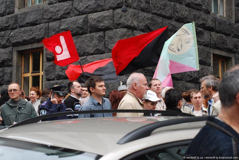 Митинг НАН Украины, анархо-синдикалисты