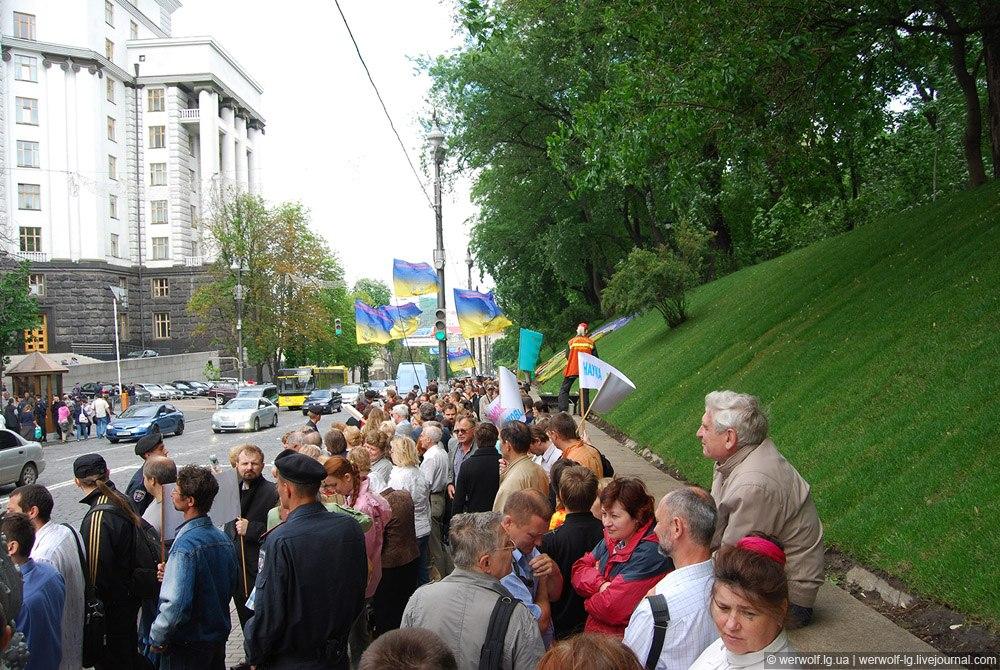 Митинг НАН Украины