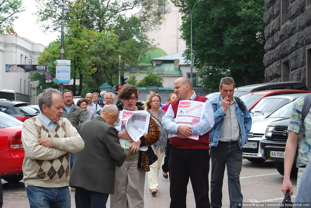 Митинг НАН Украины, время революции