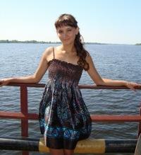 Аниса Исламова, 5 мая 1986, Нефтекамск, id115984354
