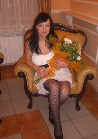 Екатерина Высотина, 10 мая 1983, Симферополь, id145734111